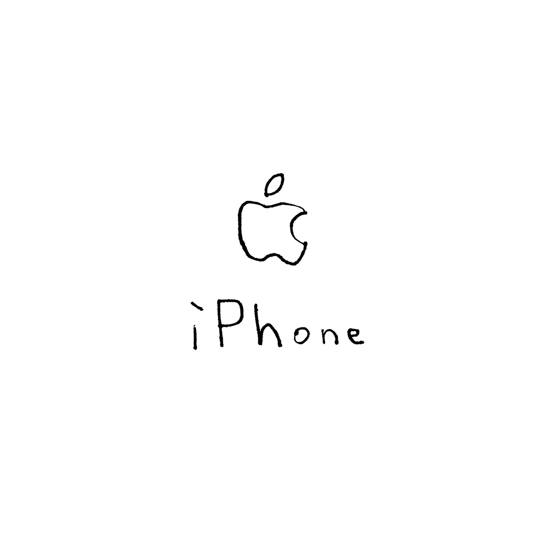 Illustrations Apple Logo IPhone White