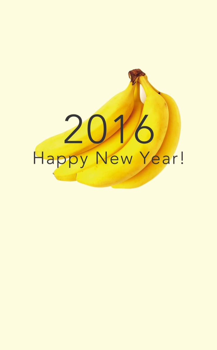 新年壁紙 Happy News Year 2016 バナナ黄色 Wallpaper Sc Iphone4s壁紙