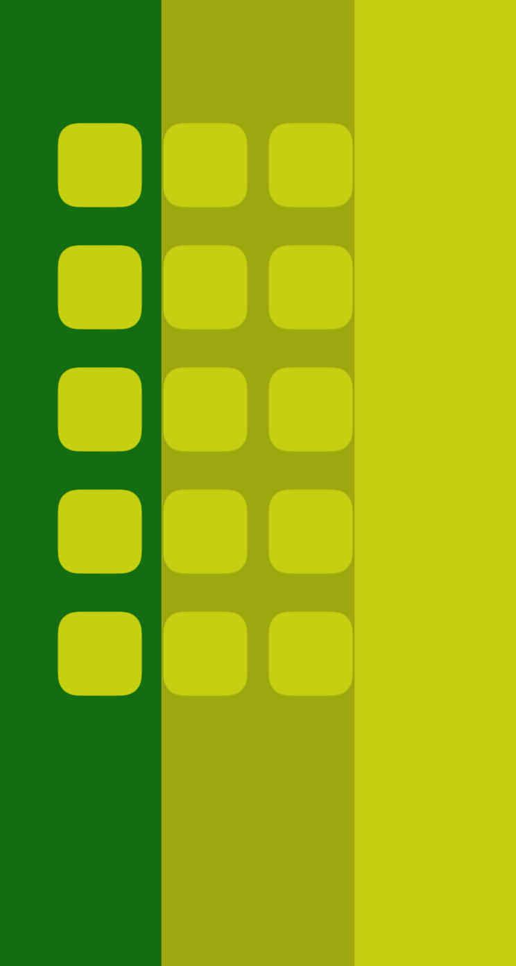 Lucu Rak Ki Warna Hijau Wallpapersc Iphonese5s