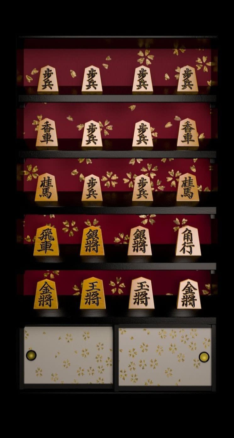 棚将棋赤茶 Wallpaper Sc Iphone5s Se壁紙